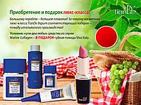 Приобретение и подарок класса ЛЮКС