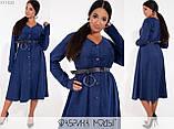 Вельветовое платье на пуговицах размеры: 48, 50, 52, 54, фото 3