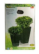 Набор горшков для растений (2шт) Florabest 32х32х53/23х23х38см Черный