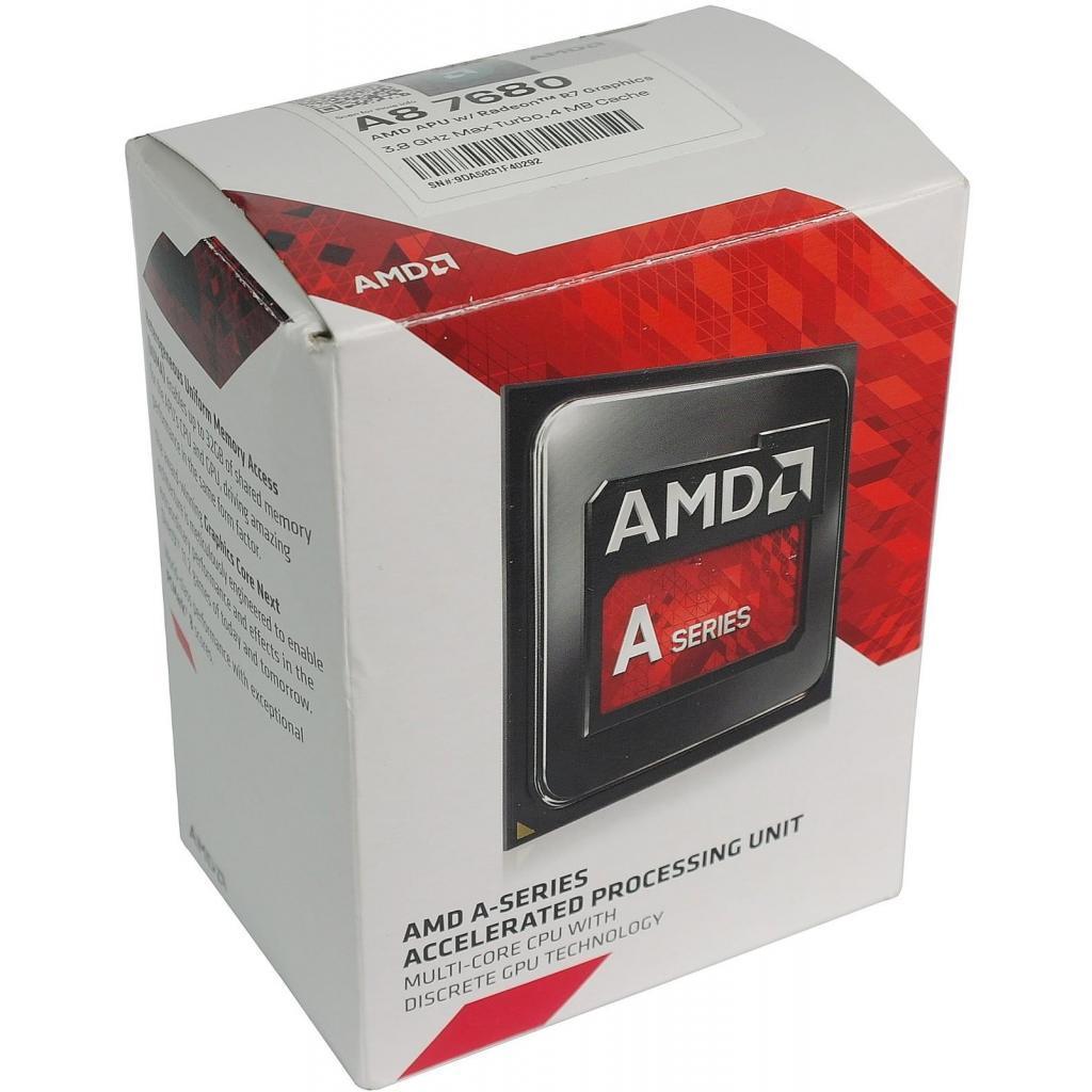 Процессор AMD A8-7680 3.5GHz (AD7680ACABBOX) Socket FM2+ Б/У