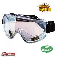 Очки защитные Vision Gold (линза ПК с анти-бликовым покрытием)