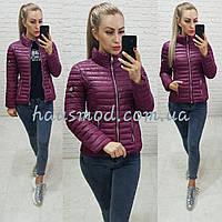 Женская стеганная короткая куртка приталеннаяводоотталкивающая цвет фуксия