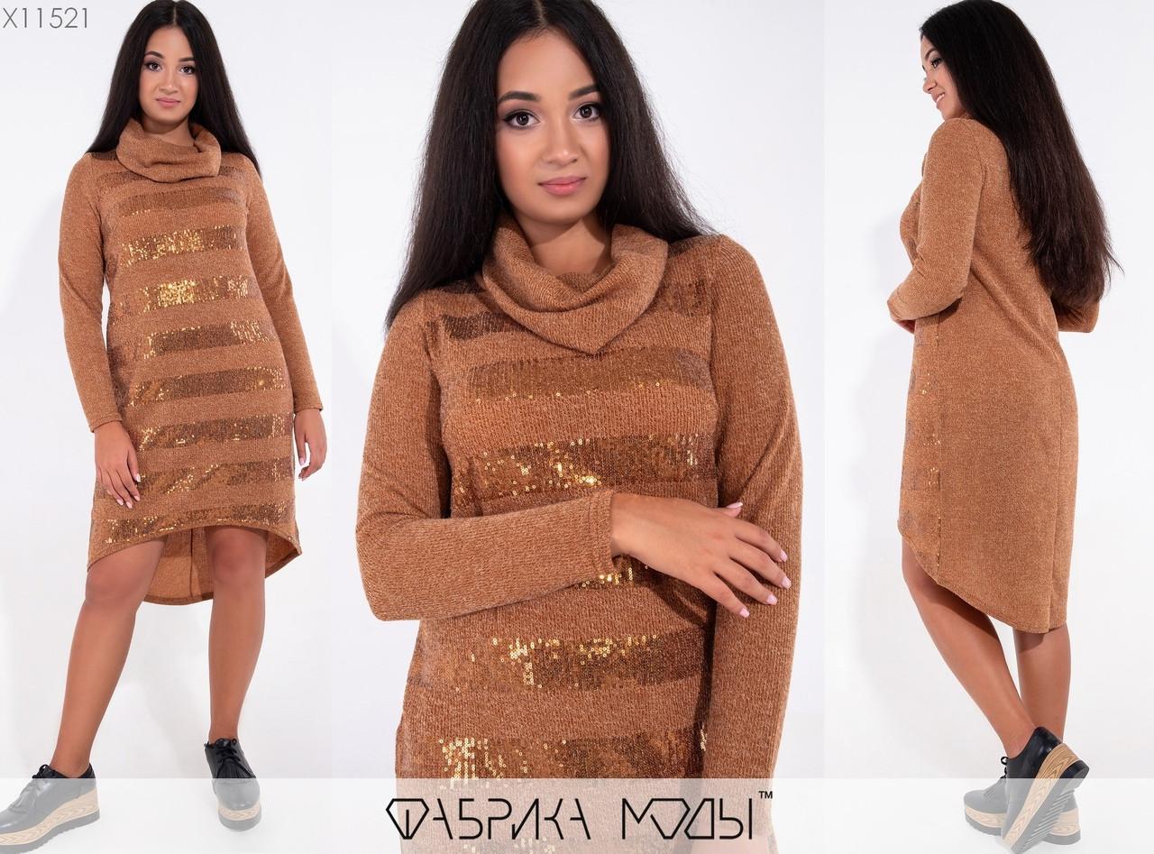 Приталенное платье с воротником хомут  размеры: : 48-50, 52-54