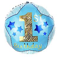 Фольгированный шар Первый день рождения голубой Китай, 45 см (18'')