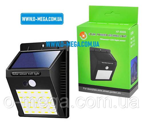 Светодиодный настенный светильник с датчиком движения на солнечной батарее 25LED Solar Powered Wall Light