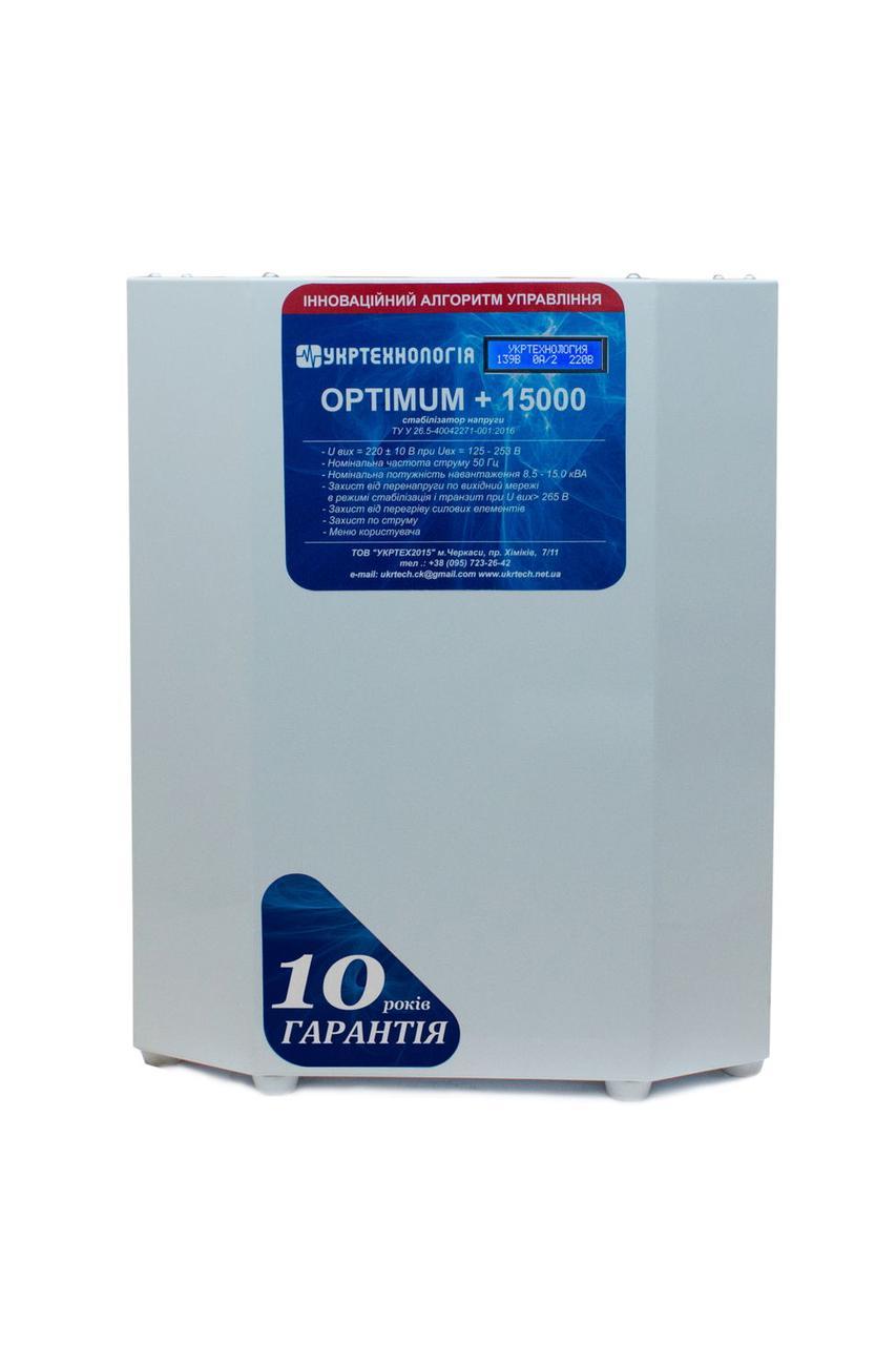 Стабилизатор напряжения Укртехнология Optimum 15000 (1 фаза, 15 кВт)