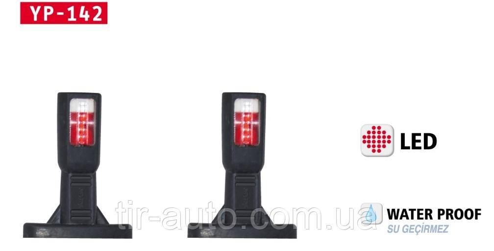 Фонарь габаритный светодиодный LED левый / правый 130mm ( Yuceplast ) YP-142