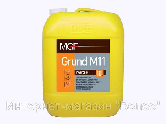 Грунтовка глубокого проникновения MGF Grund M11 10л, фото 2