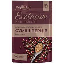"""Приправа смесь перцев, ТМ Приправка """"Exclusive Professional"""""""