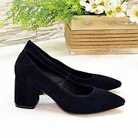 Туфли женские замшевые на устойчивом каблуке, цвет синий. 37 размер