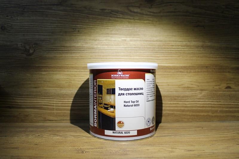 Масло-воск для кухонных столешниц, Hard Top Wax Oil 6020, 750 мл., Borma Wachs
