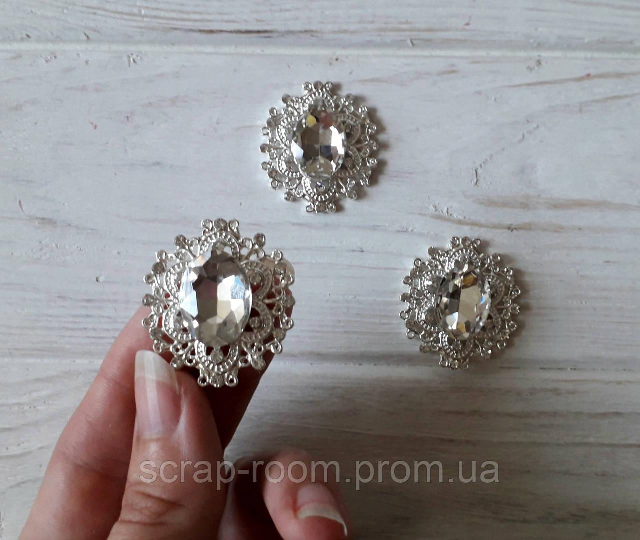 Брошь со стразами, брошь с прозрачным камнем, брошь с камнем, брошь свадебная, размер 28*32 мм, цена за шт