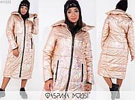 Куртка-миди еврозима холофайбер большого размера ( серебро, персик ) Размеры 48-50, 52-54
