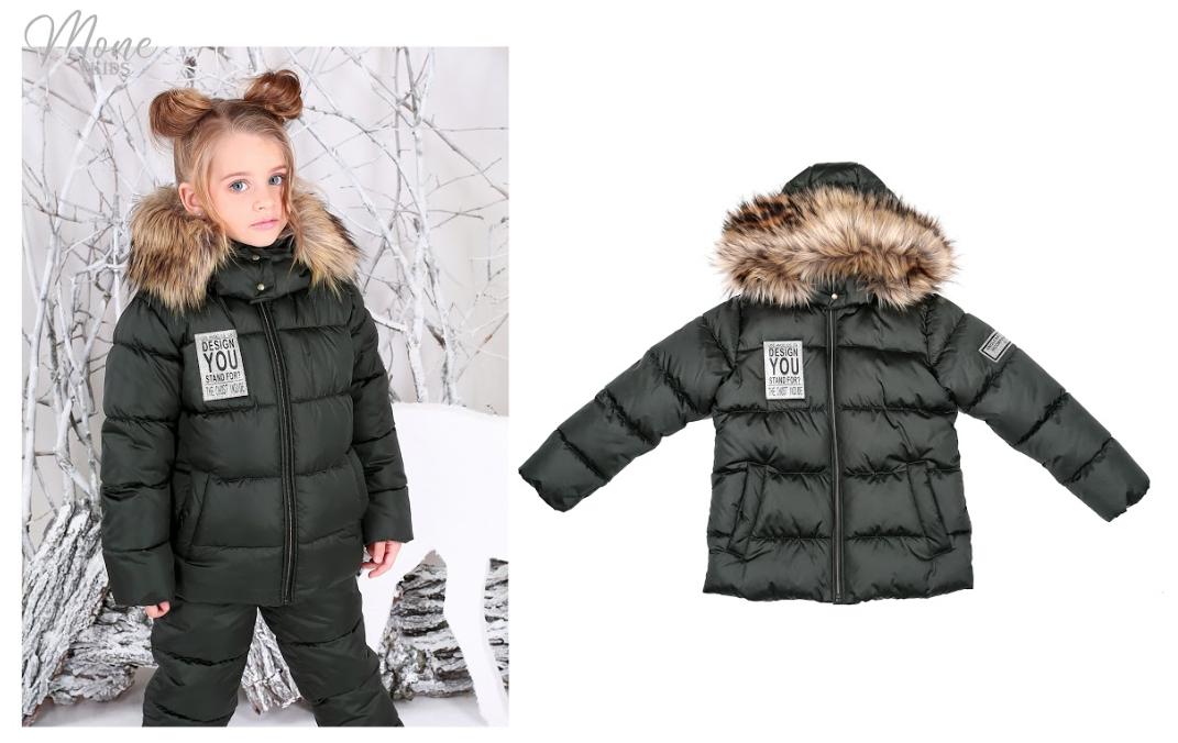 Зимняя куртка  для девочки тм Моне р-ры 116