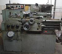 250ИТВМ- Станок токарно-винторезный