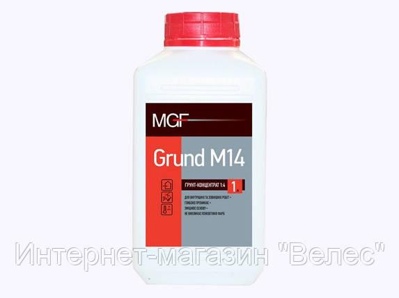 Грунт-концентрат MGF M14 1л, фото 2