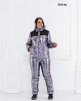 Зимний теплый женский костюм батал 5231 Нр, фото 1