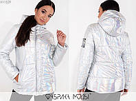Короткая куртка еврозима холофайбер большого размера  Размеры 48-50, 52-54