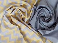 Зигзаги серо-желтые, турецкий 100% хлопок для постельного белья