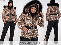 Теплый зимний костюм куртка и штаны холофайбер зима ( принт лео ) р. 48-50, 52-54