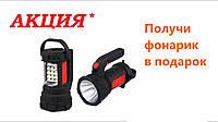 Внимание Акция! При покупке палатки Treker Вы получаете кемпинговый фонарь в подарок.