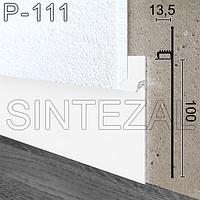 Белый алюминиевый плинтус с подсветкой Sintezal Р-111, высота 100 мм.