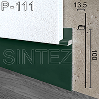 Закладной алюминиевый плинтус с LED-подсветкой Sintezal Р-111, Серый Антрацит