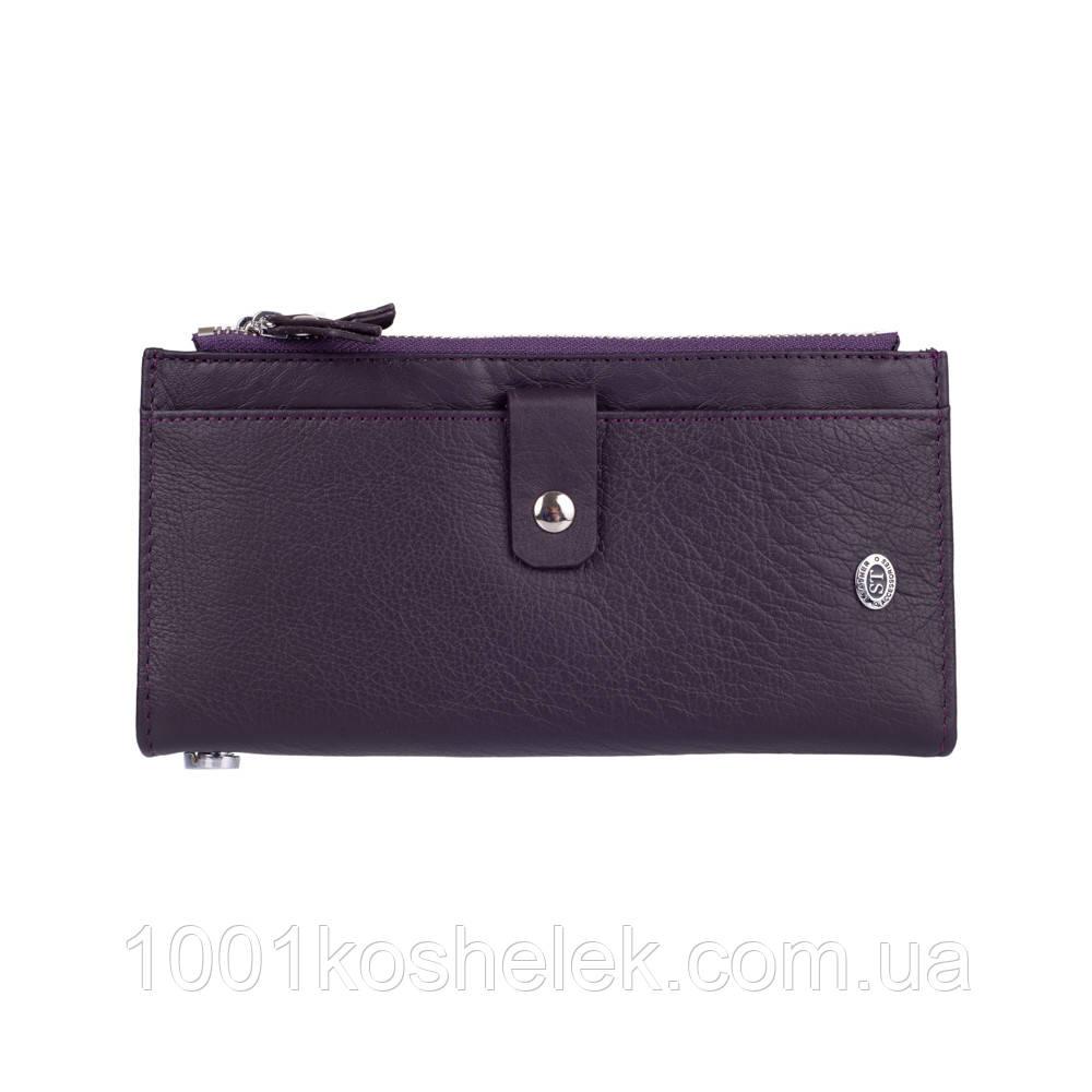 Кошелек женский ST 420 Violet