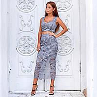 Женский костюм юбка с топом серый