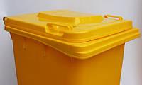Бак для мусора пластиковый 240л., желтый. 240H2-19Y, фото 1