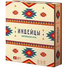Настольная игра Индейцы (Natives) рус.