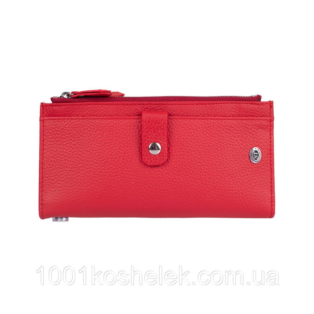 Кошелек женский кожаный ST 420  Red