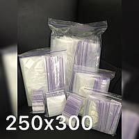Пакет с застежкой zip lock (зип пакет) 250х300мм, 100шт