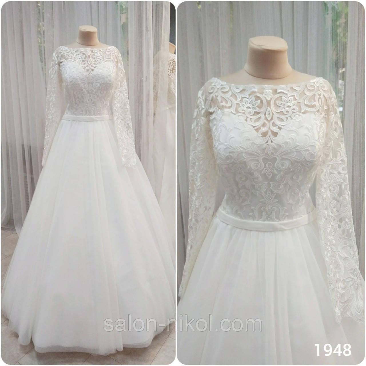 Свадебное платье 1948