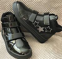 Детские демисезонные лаковые ботиночки для девочек размеры 32,33,35,36,37