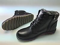 Ботинки зимние мужские кожаные от производителя модель ДИБ317