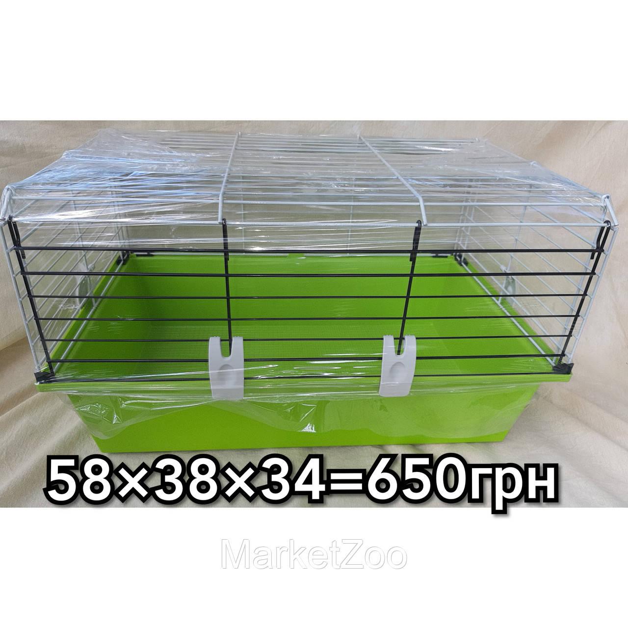 Клетка для кролика или морской свинки Ferplast Cavie60