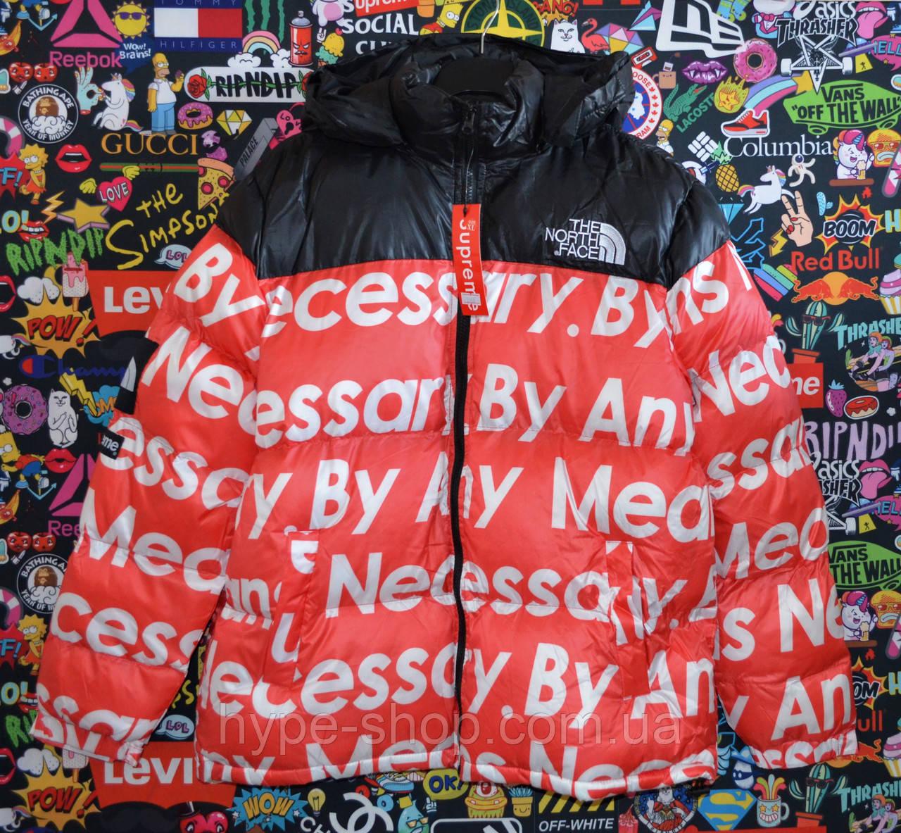 Куртка в стиле Supreme x TNF   Топ 2019 года
