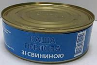 """Каша перлова зі свининою ДСТУ ж/б 250г """"Здорово"""" (1/60)*** СУПЕР ЦІНА"""