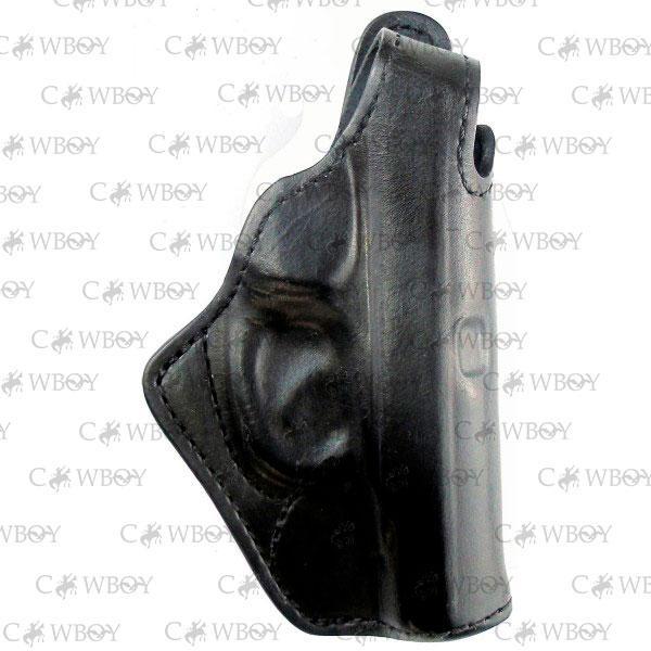 Медан 1100 поясная кобура для ПМ, кожаная формованная