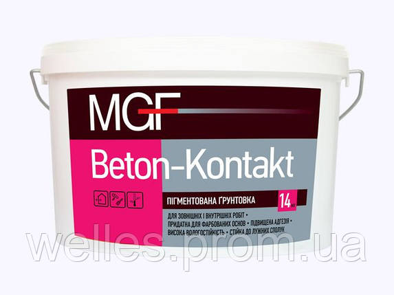 Пигментированная грунтовка с кварцевым наполнителем MGF Beton-Kontakt 2,5кг, фото 2