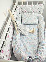 Кокон-гнездышко, мягкая кровать  0-24мес с дополнительным матрасиком