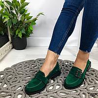 Замшевые зеленые туфли Pradine