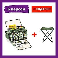 Сумка холодильник с посудой для пикника на 6 персон. Термосумка с набором посуды. Наборы посуды для пикника 6