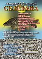 Комбикорм СЕЛЕВАНА для рыб 20кг