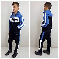 Подростковый спортивный костюм р.140,146,152