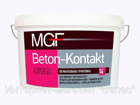 Пигментированная грунтовка с кварцевым наполнителем MGF Beton-Kontakt 14кг, фото 2