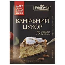 """Приправа ТМ """"Приправка"""" Ванильный сахар 10 г"""