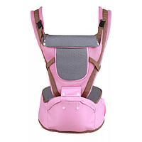 Кенгуру-переноска + хипсит для детей розовый