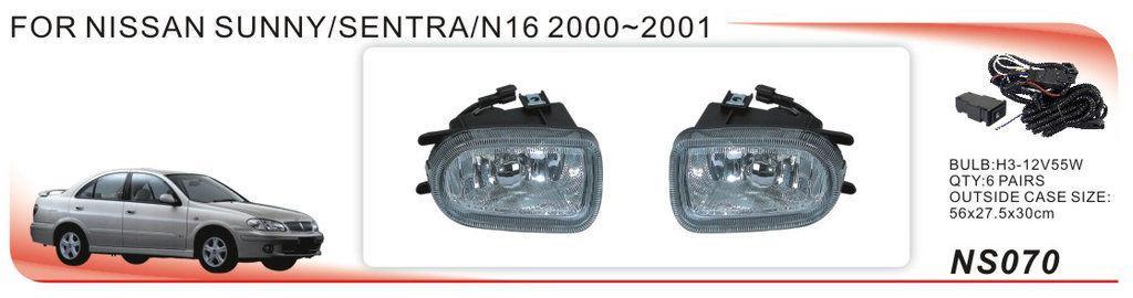 Фары доп.модель Nissan Sunni 2002/NS-070/эл.проводка